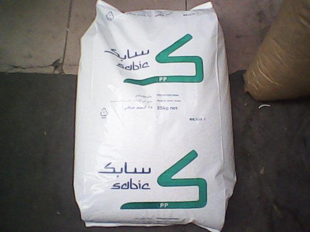 SABIC PP 57MNK10-友铭(国际)塑胶化工有限公司提供SABIC PP