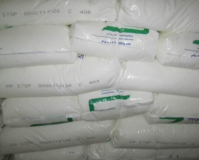 SABIC PP 83MF10,83MF10,沙特SABIC ,抗撞击P - 全球塑胶网