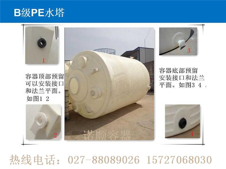 武汉诺顺聚羧酸减水剂储罐外加剂水箱