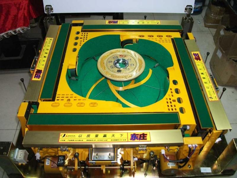 电动麻将桌安装遥控器程序