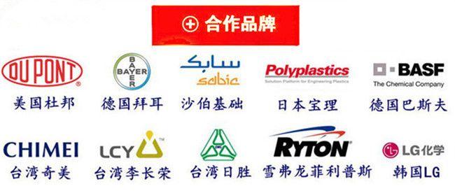 HDPE 5200B 伊朗石化PGPICC,PE 高密度聚乙烯,5200B,物性资- 全球