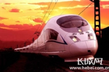 DCEYHR机车电缆-首选航天集团