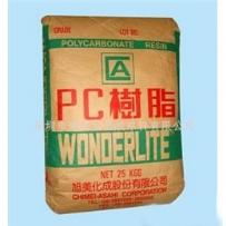 供应 PC 台湾奇美108U 通用塑料