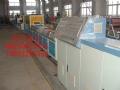 塑钢型材设备最专业厂家永焕新