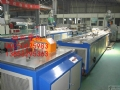 塑料异型材生产设备/厂家/报价