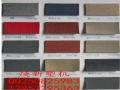 汽车地板革机械设备/汽车地板革生产设备