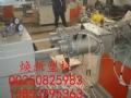 线管机 线管机 电工穿线管机器设备