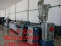 专业成熟的PVC板材挤出设备制造商