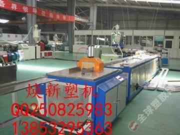 木塑型材生产线 专业制造