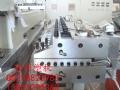 ABS箱包板材机器设备