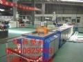 PVC塑钢型材机械设备/生产线