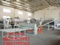 PVC塑料宽幅地板革、防水卷材生产线