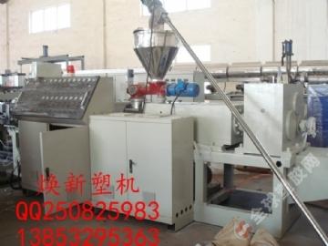 ABS板材设备/机械/机器/生产线
