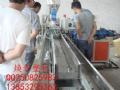 高分子/塑钢线条挤出机械设备