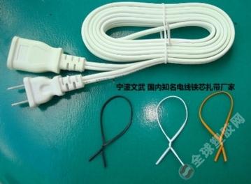 专用于电暖宝的电源线捆绑