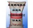 最畅销的工程塑料PA9T尼龙