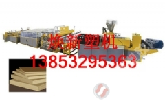 PVC木塑结皮发泡板生产线/建筑模板生产线/青岛永焕新最专业
