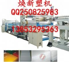 专业生产塑料片(板)材挤出设备厂家