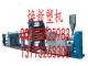 PVC宽幅地板革生产设备/挤出机