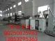 PVC地板机器