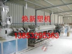 现货供应PVC电工阻燃穿线管生产线王爱玲