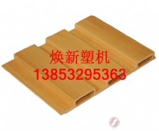 木塑长城板/型材设备哪里有?