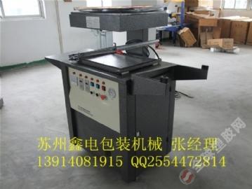 深圳电路板贴体真空包装机多少钱