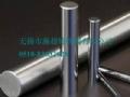 SUS304J3不锈钢的特性及应用: