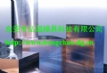 ASSAB88_瑞典一胜百冷作模具钢_ASSAB88的化学成分及用途