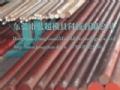 日本大同YK30│油冷淬硬碳素工具钢│YK30的特性_热处理工艺