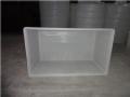 plastic fish farm tank