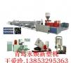 专业制造塑料管材设备的厂家永焕新