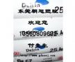 美国杜邦Delrin 100AL NC010