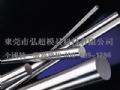 优质ED-12542钢_德国撒斯特钢材ED-12542