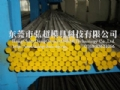 日本日立金属CENA1钢_具备非常优越的镜面抛光性
