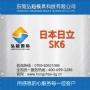 高质量SK6钢_日本高级碳素工具钢SK6