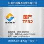 高质TF32钢_国产抚顺特钢优质合金钢TF32