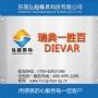 优质DIEVAR钢_具有极好的抗热冲击开裂、热磨损性能