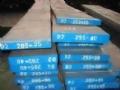 优质YF3X钢_钨钴类硬质合金中耐磨性最高