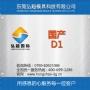 优质D1合金_高速钢型钢结硬质合金