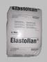 巴斯夫Elastollan LP 9202