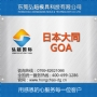 高质大同GOA不变形油钢_质量稳定