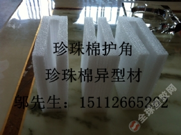 深圳汽泡袋厂家供应电脑主板防静电包装汽泡膜 pcb线路板包装汽泡袋