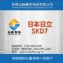 高质SKD7钢_具有良好的高温强度