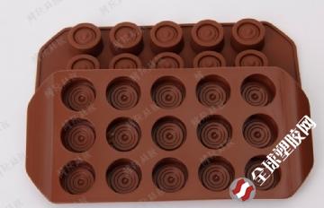 15连圆形便便形状 硅胶蛋糕巧克力冰格冰块模
