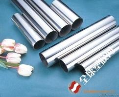 低淬透性冷作模具通用钢SK3