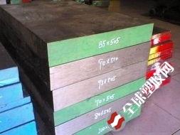 1.2367ESR热作模具钢_具有高的高温强度
