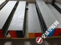 高级高碳工具钢T10(A)