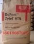 供应 10B40HS1  美国杜邦  PA66
