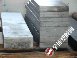 优质3Cr2MoWVNi热作模具钢_价格实惠